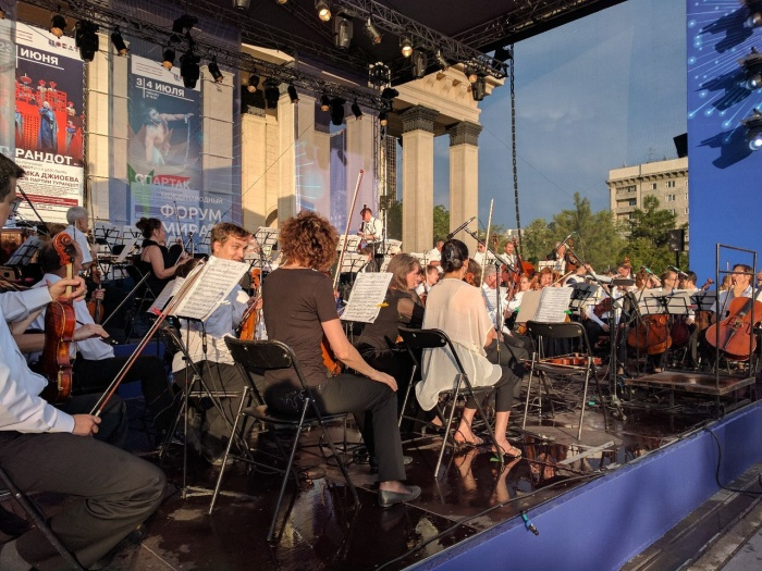 Санкт петербург конкурс в оркестр