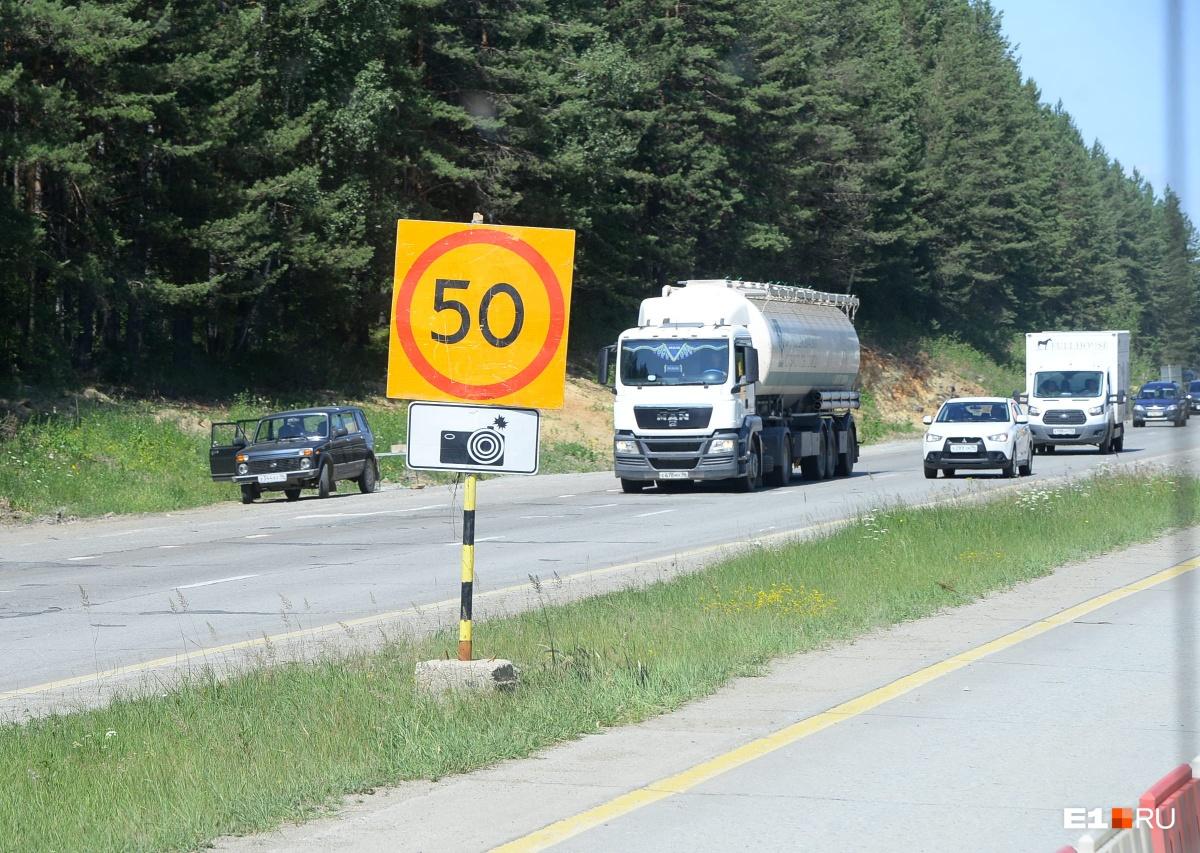 Дорожники жалуются, что водители не сбавляют скорость в зонах ремонта, несмотря на многочисленные ограничительные знаки