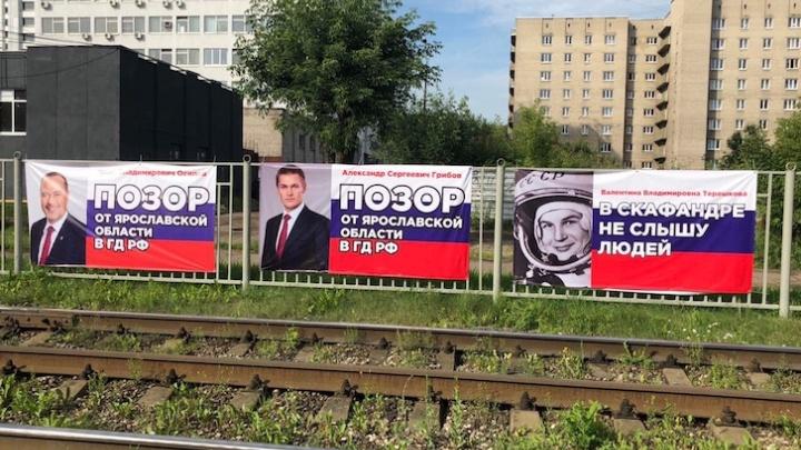 Владимир Слепцов назвал пустым местом тех, кто вывесил Терешкову на доску позора