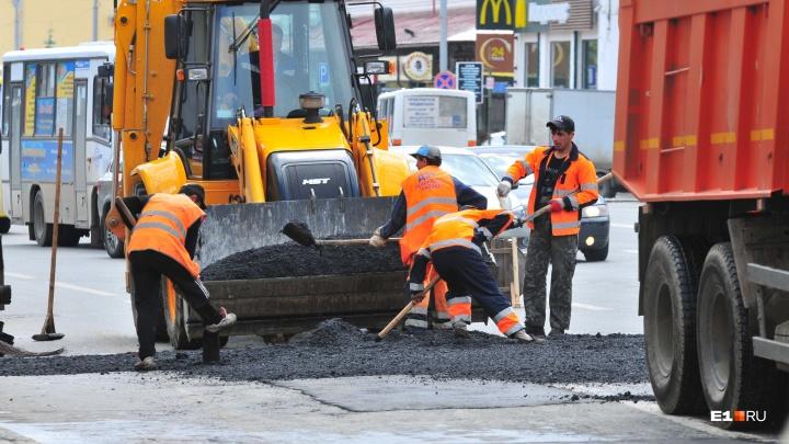 Под мостом на Московской на ремонт закроют два участка дороги