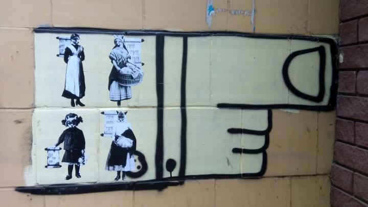 «Родись, учись, работай, умри». Смотрим крутой нижегородский стрит-арт в стиле Бэнкси