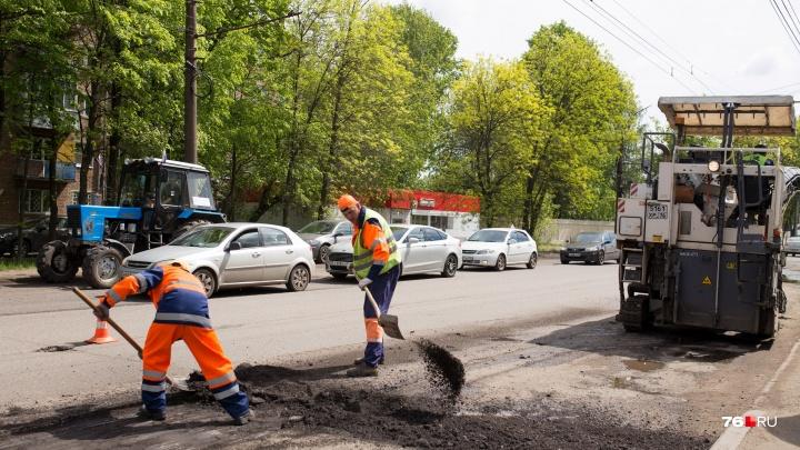 Назвали список улиц Ярославля, на которых залатают ямы с 10 по 17 июня