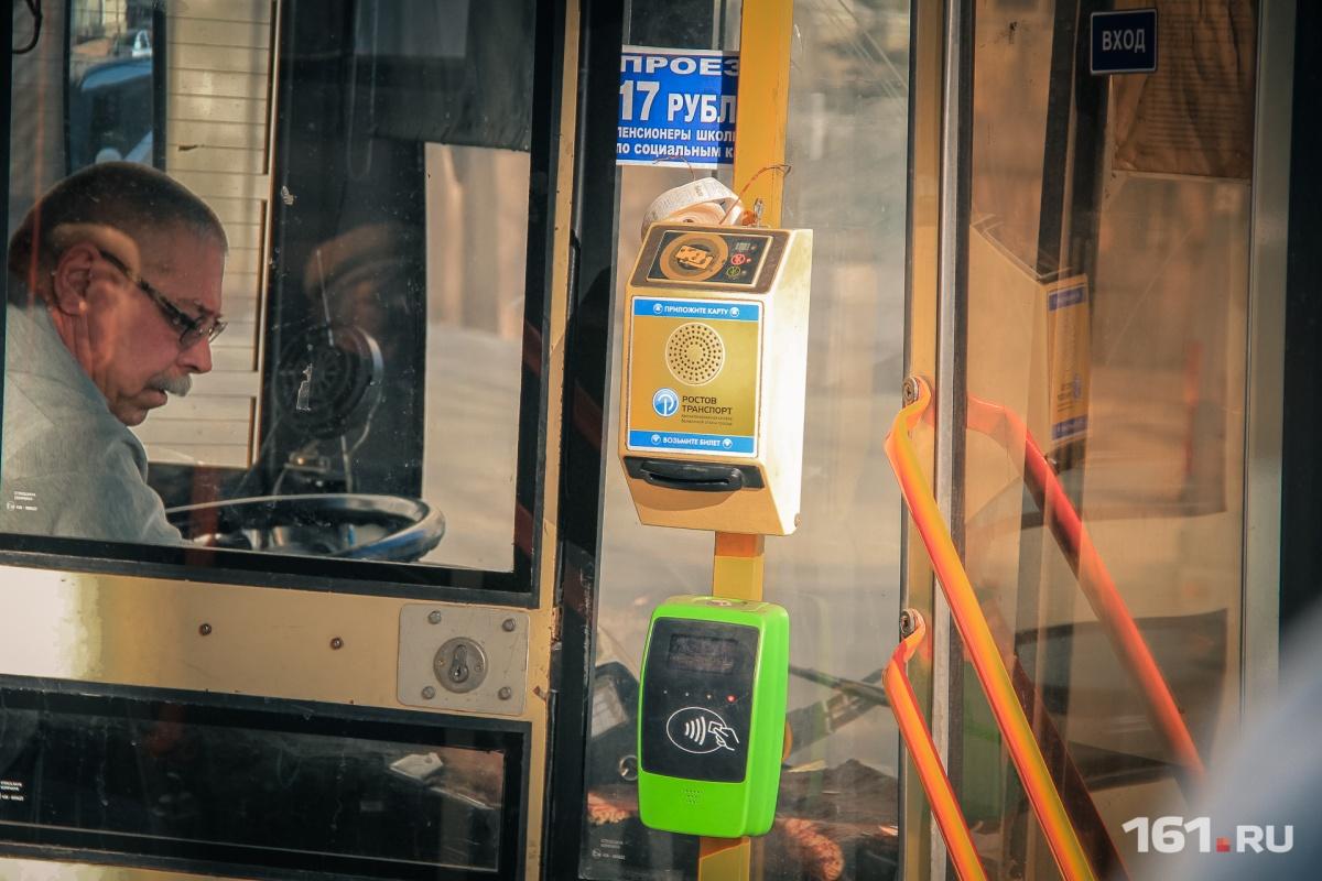 Для ростовчан, которые пользуются транспортными картами, проезд стоит на четыре рубля меньше