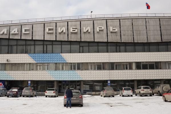Сегодня «Сибирь» проведет заключительный домашний матч регулярного чемпионата Континентальной хоккейной лиги сезона 2018/2019