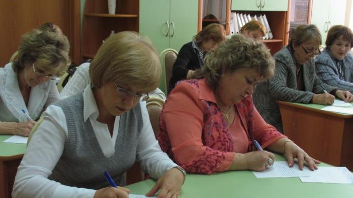 Нарушений нет: следователи проверили, как начисляются стимулирующие выплаты в Звериноголовском районе