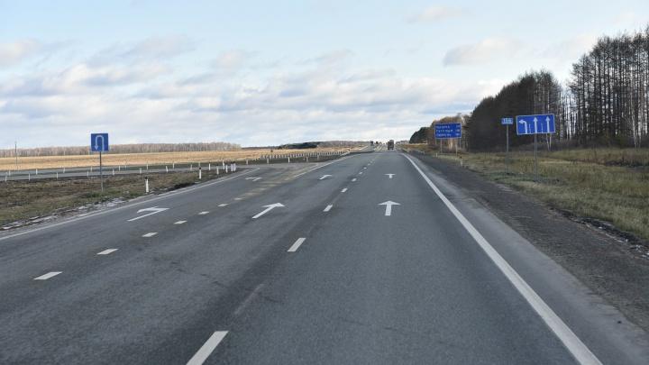 Стал шире и безопаснее: дорожники показали, как отремонтировали Тюменский тракт