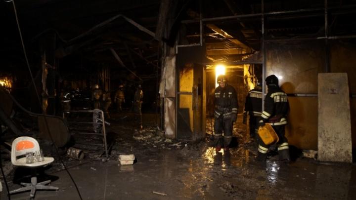 Администрация сгоревшего ТЦ знала о неработающей пожарной сигнализации