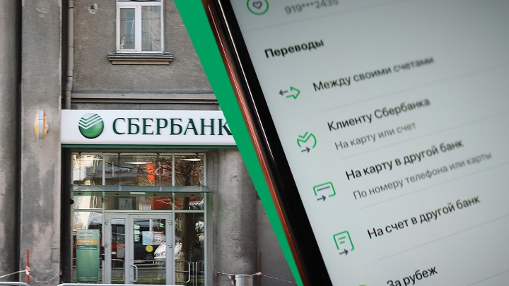 Деньги таяли на глазах: в Челябинске осудили экс-сотрудницу Сбербанка за кражи у своих клиентов
