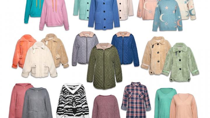 В магазине на Державина появились зимние коллекции, а цены на вещи прошлого сезона упали до 80%