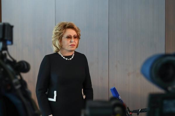 Валентина Матвиенко призвала исправить ситуацию с приемом в первые классы в пермской гимназии №4