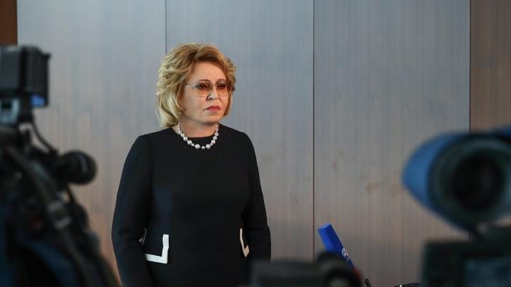 «Грубейшее нарушение прав»: Валентина Матвиенко прокомментировала скандал в пермской гимназии №4