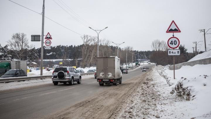 Какие дороги в Новосибирске отремонтируют в 2020 году — показываем на карте