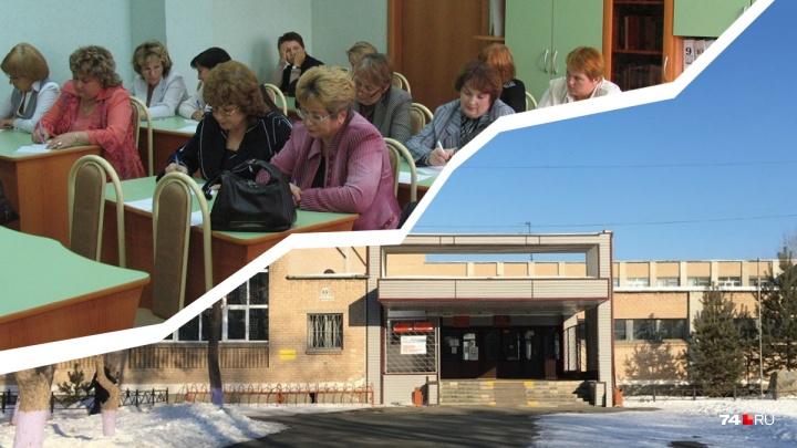 В челябинской гимназии придумали альтернативу родительским собраниям, но мамы и папы против