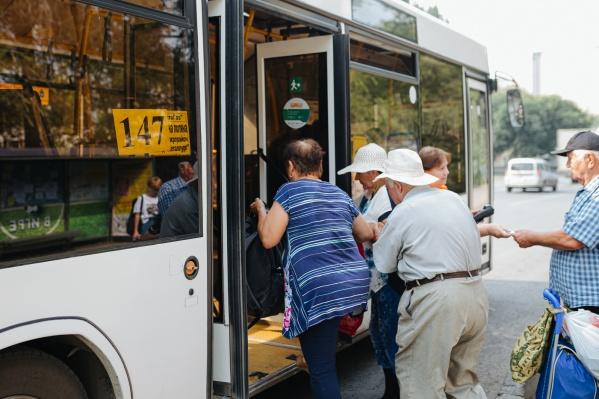 Правила начинают действовать с момента, когда пешеход заходит в салон общественного транспорта