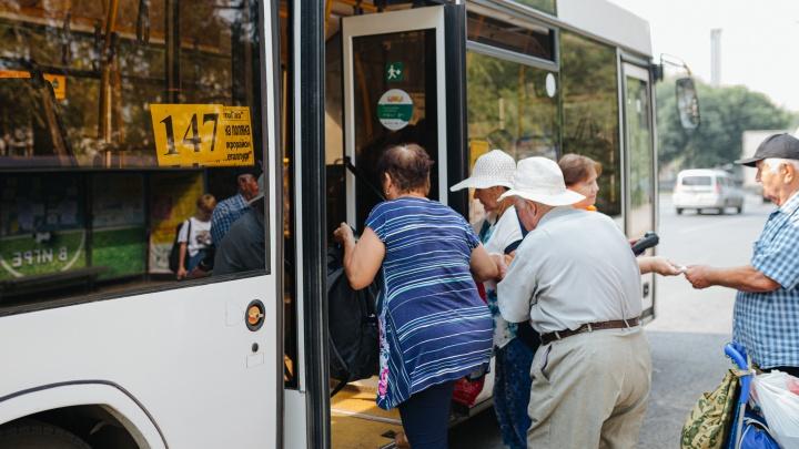 ПДД для пассажира: самарцам напомнили, как вести себя в автобусе