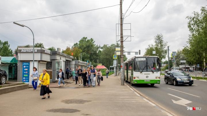 В Ярославле бабушка отсудила 150 тысяч рублей за травму в автобусе
