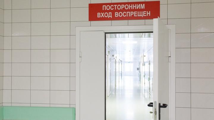 Камышанка идет под суд за смертельный укол «Лидокаина» подруге