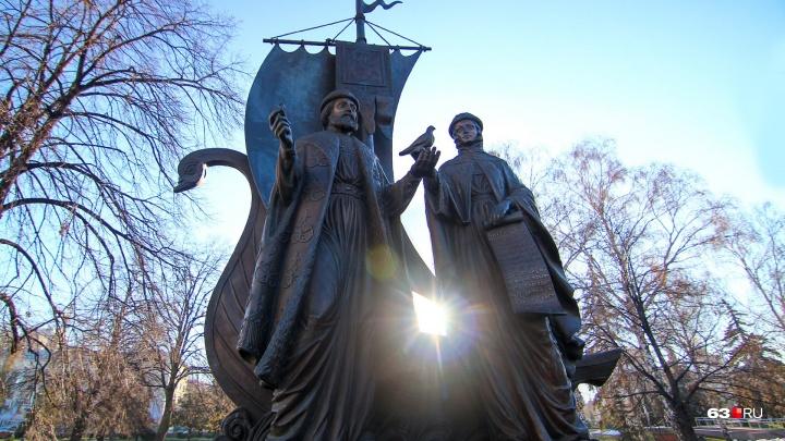 В Самаре отремонтируют памятник Петру и Февронии