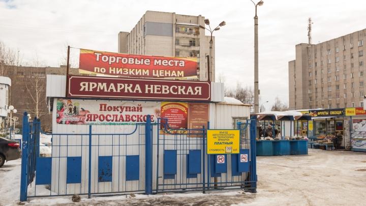 На месте Невского рынка в Ярославле хотят возвести многоэтажки