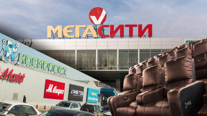 В ТЦ «Космопорт» и «Мегасити» появятся мягкие кинотеатры