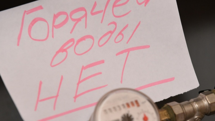 Красноярским должникам за жилищно-коммунальные услуги отключат горячую воду