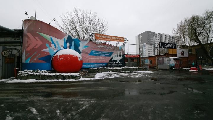 «Года через два будет нарасхват»: здание первого боулинг-клуба в Челябинске выставили на продажу