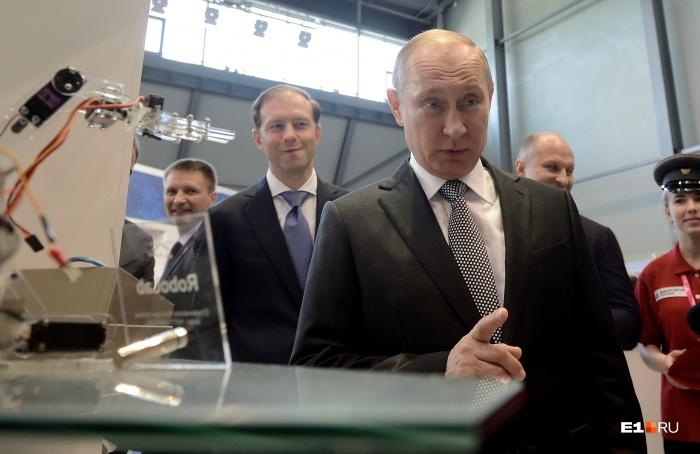 Владимир Путин во вторник посетит Тагил и Екатеринбург