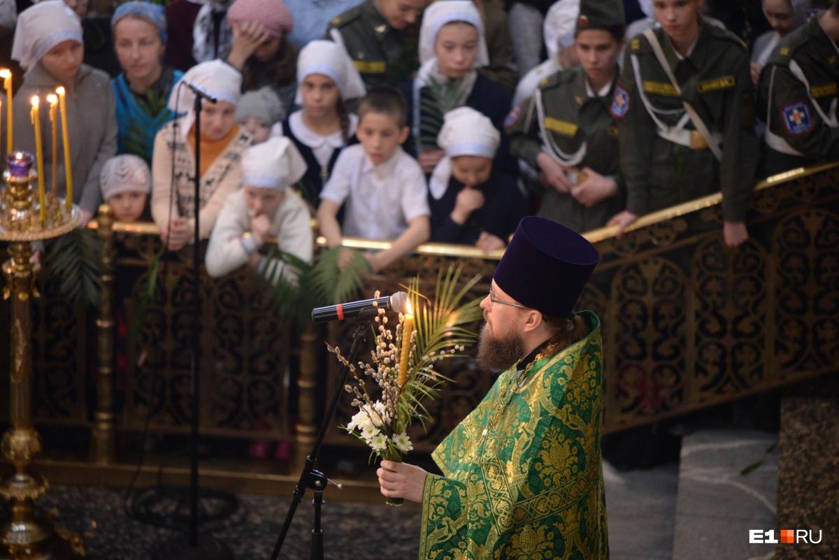 Как в Екатеринбурге отметили Вербное воскресенье: фоторепортаж