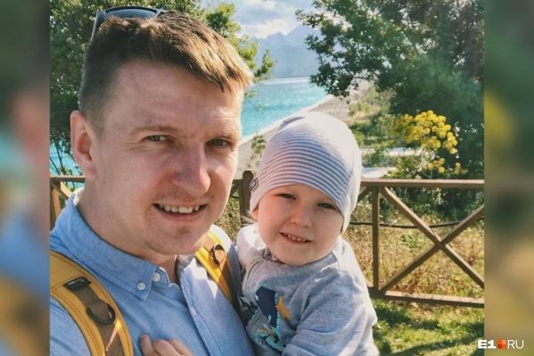 Ваня Норицын со своим отцом
