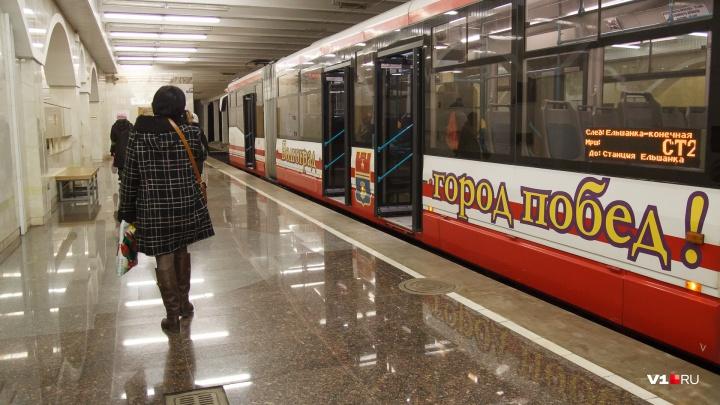 Волгоградцам запретят курить на станциях скоростного трамвая