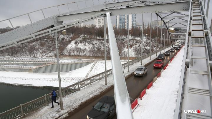 Уфа лишится старого моста через Белую