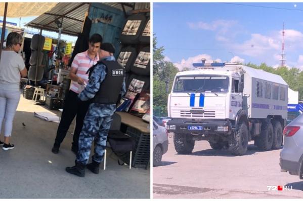 Сегодня в обед тюменский ОМОН наведался на «Привоз»