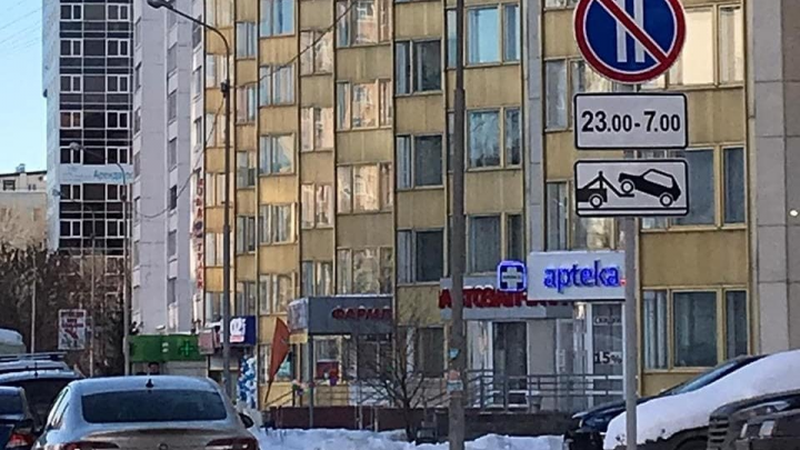 В Уфе появились новые дорожные знаки