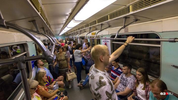 Стало известно, сколько Самаре дадут денег на покупку вагонов для метрополитена