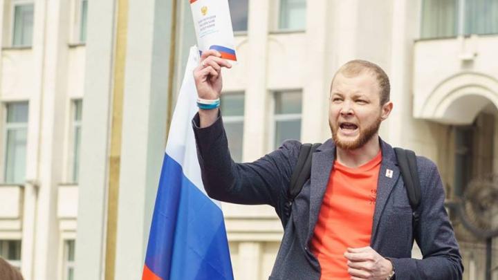 «Пришли в 6 утра»: в Ярославле прошёл обыск у сотрудника ФБК