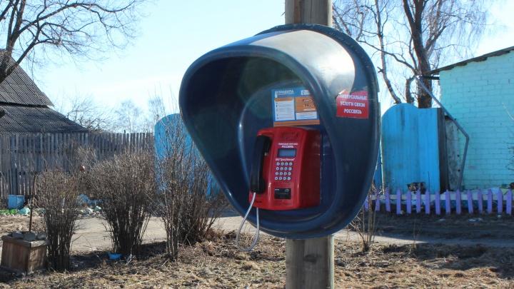 Востребованное средство связи: жители области стали чаще звонить с таксофонов
