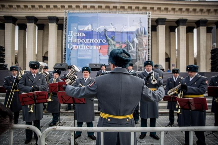 День народного единства-2016
