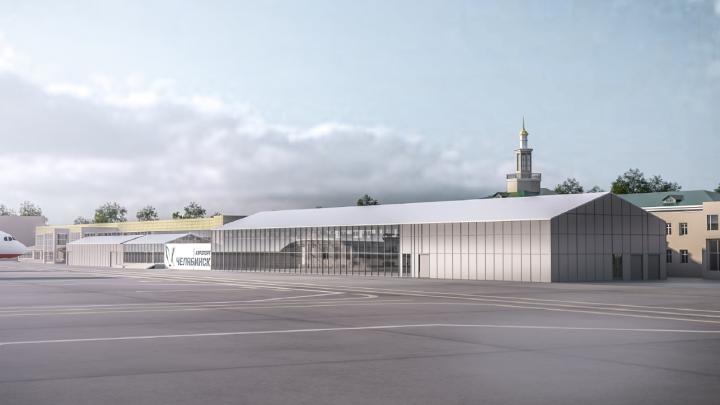 В челябинском аэропорту построят новые павильоны из стекла и металла. Давайте оценим их