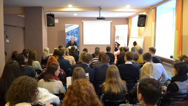 В Поморье создадут Ассоциацию работающей молодежи