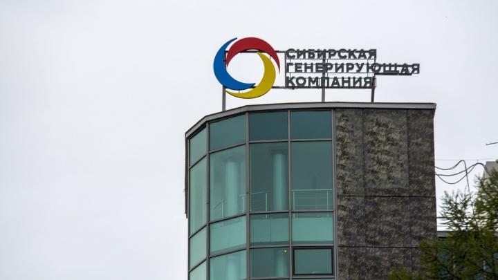 Владелец «Сибирской генерирующей компании» вошёл в топ-5 самых состоятельных россиян