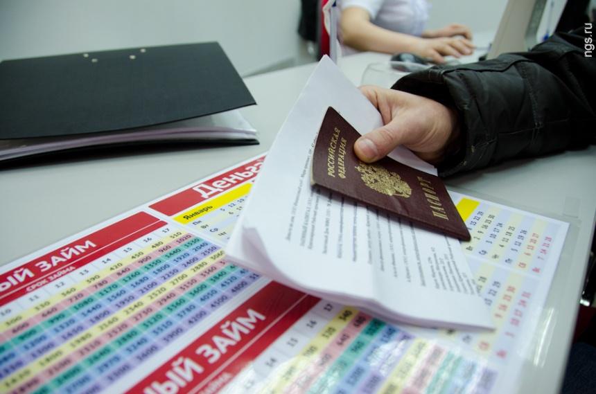 До заработной платы вСамарской области занимали всреднем наименее 11 тыс. руб.