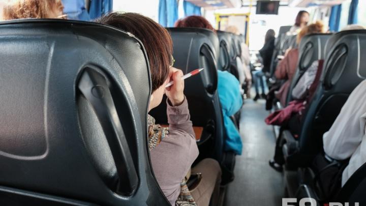 3% от перевозки: как пермскому туристу получить компенсацию, если его автобус застрял в пути