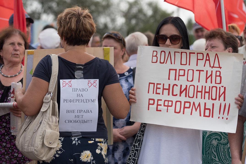 Многочисленные митинги волгоградцев на решение депутатов областной и государственной дум не повлияли