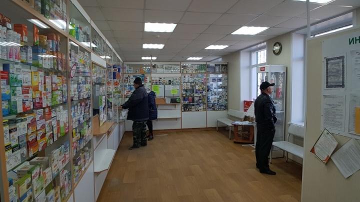 Директор АО «Курганфармация» оштрафована на 5 тысяч рублей за нарушение при рассмотрении обращений граждан