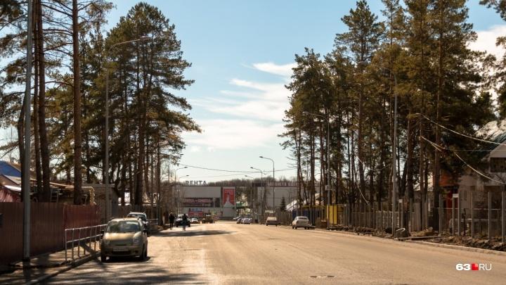 Перед домашним матчем «Крыльев Советов» ограничат движение транспорта