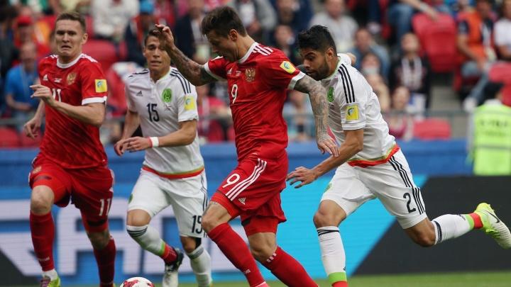 Россия проиграла Мексике матч Кубка конфедераций со счётом 1:2 и не сумела пробиться в полуфинал