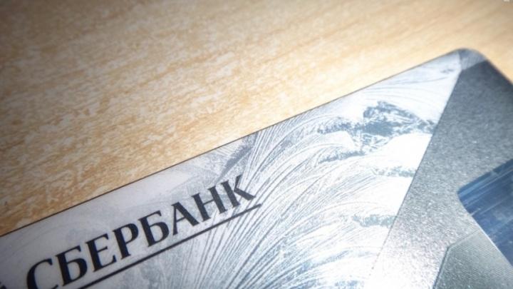 Омичам разрешили перевыпуск карты Сбербанка из любого города страны