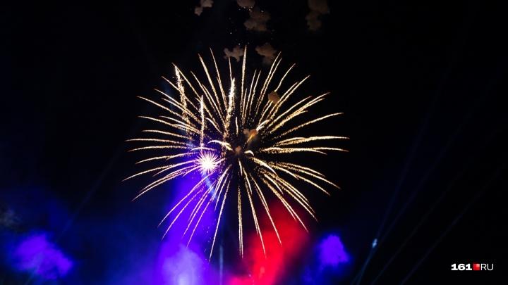 В новогоднюю ночь ростовчане смогут запускать салют только в нескольких местах