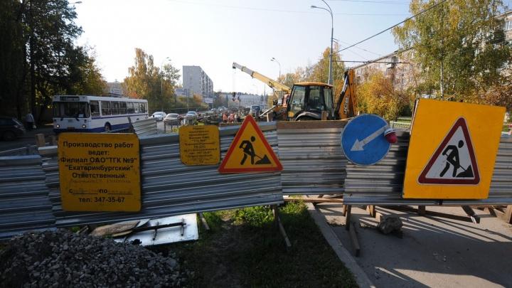 """""""У нас тоже накипело"""": коммунальщики ответили екатеринбуржцу, который критиковал ремонт на Белореченской"""