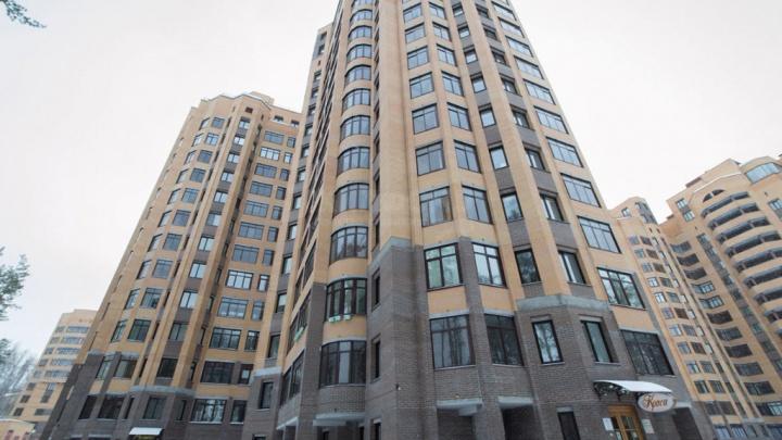 Самую дорогую квартиру в Новосибирске продают в Академгородке